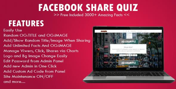 Facebook Comment & Share Viral Quiz Script