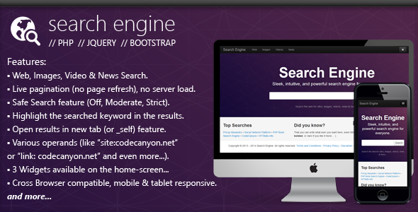 PHP Search Engine